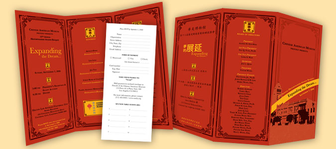 Chinese American Museum Banquet Invitation