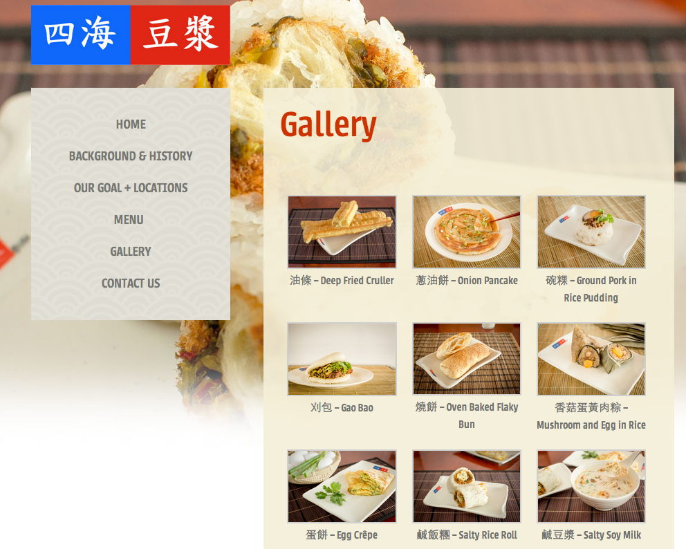 The use of different types of Image Galleries to enhance UX (User Experience) on your website