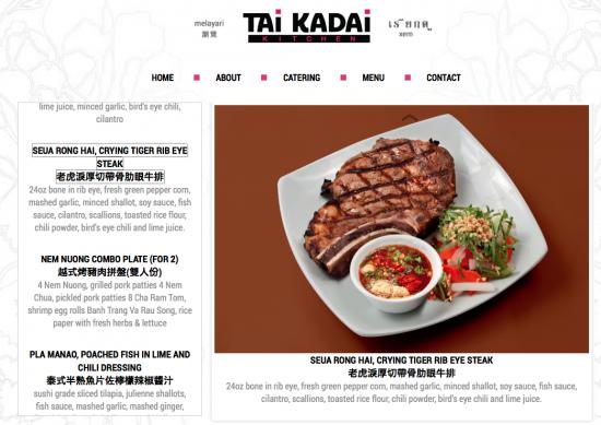 Tai Kadai Restaurant