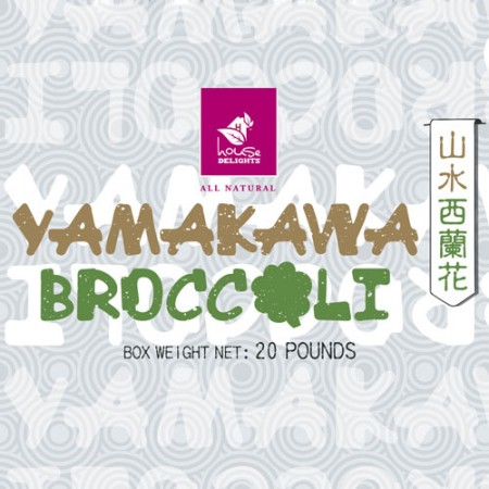 yamakawa broccoli max group house delights