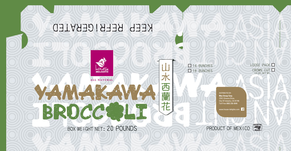Max Group Broccoli Packaging Design