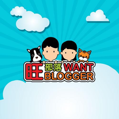 zhong want website design