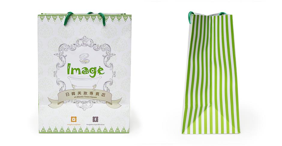 Image Beauty Bag Design