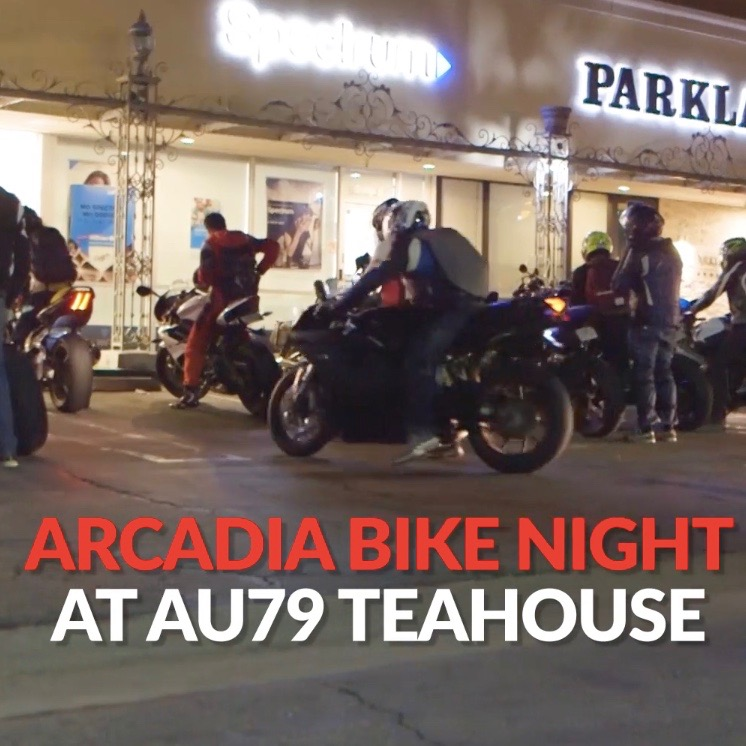 au 79 bike night